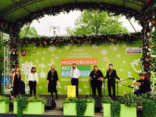 Moscú 2018